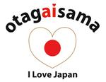 Otagai_2